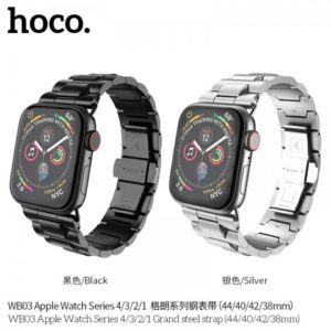 HOCO WB03 GRAND Apple Watch 44mm (Argent)