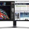 Moniteur Gaming Incurvé Ultra Large 49'' - C49HG90DMU